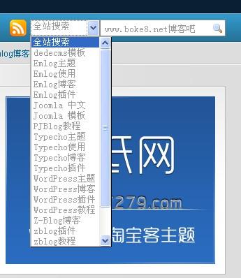 实现Wordpress分类搜索功能代码