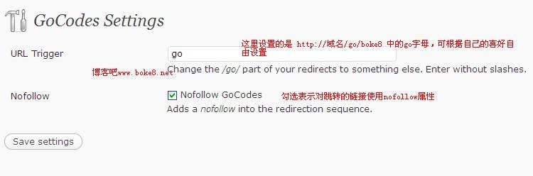 佣金推介网站必备 wordpress真实链接隐藏跳转插件GoCodes