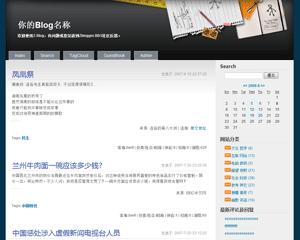 Z-Blog 五月12款免费生活博客主题推荐